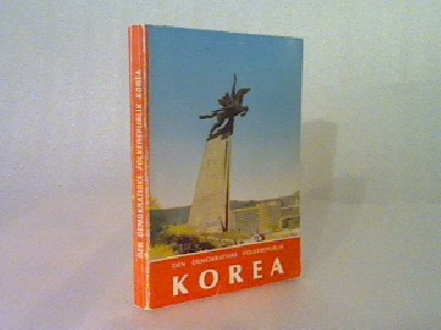 Den Demokratiske Folkerepublik Korea